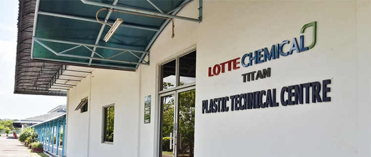 Lotte chemical ipo fair value